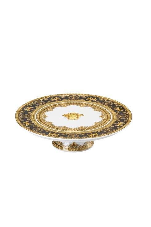 $575.00 Footed Platter