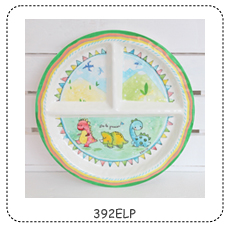 "$14.99 SECTIONED PLATE "" BE THE LEADER"""