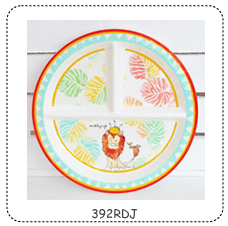 SECTIONED PLATE KING OF THE JUNGLE collection with 1 products