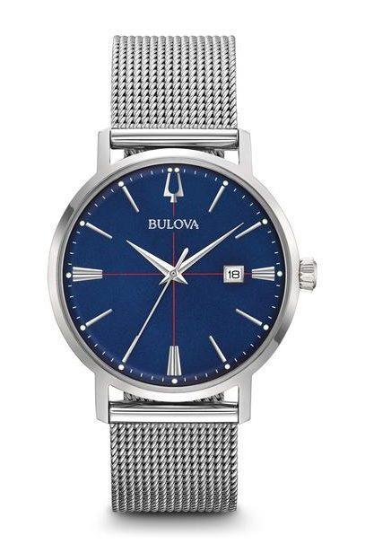 $262.50 Mens Classic Aerojet Watch