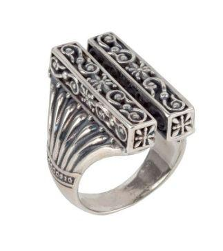 Etched Sterling Silver Two-Bar Ring