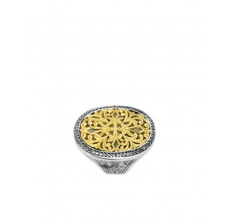 $825.00 Filigree Oval Ring