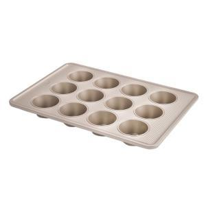OXO   Nonstick PRO 12 Cup Muffin Pan $24.99