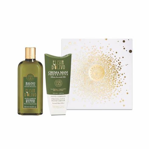 $36.00 Shower Bath & Hand Cream Set