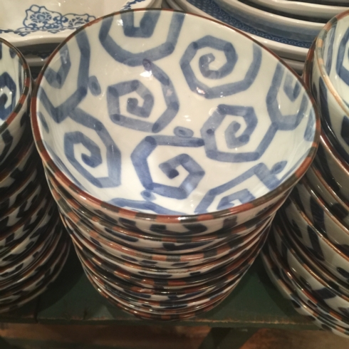 Medium Geometric Blue and White Bowl collection with 1 products
