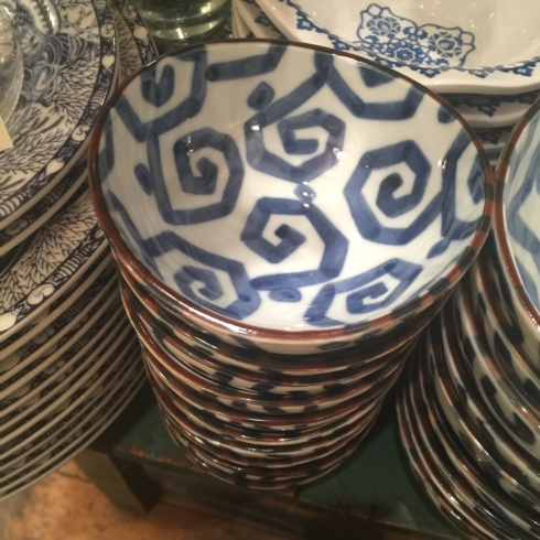 Small Geometric Blue and White Bowl collection with 1 products