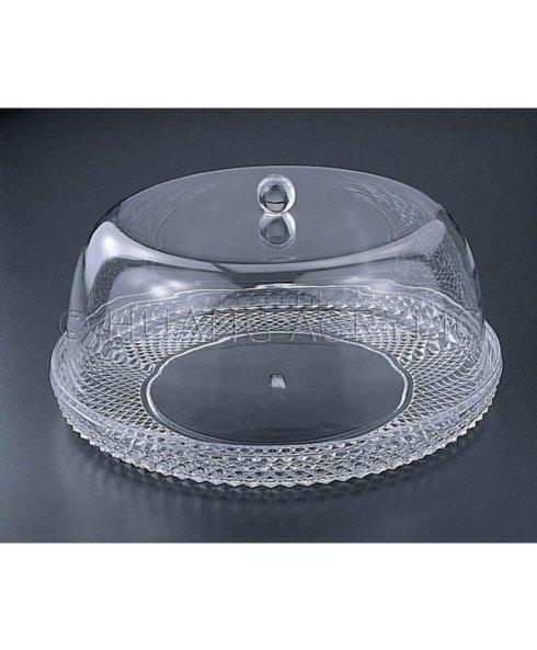 $39.95 Cake Plate With Dome Set