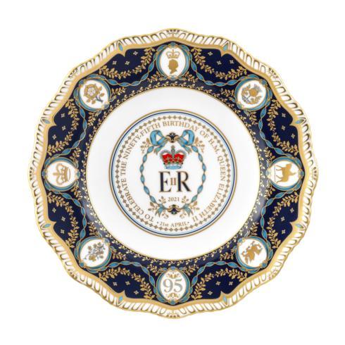 Queen Elizabeth 95th Birthday Gadroon Plate