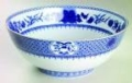 $275.00 Imperial Blue Large Bowl