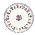 Bernardaud Chateaubriand Blue Salad/Dessert Plate