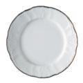 14.7 Dessert Plate