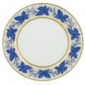 $241.00 Dinner Plate
