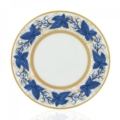 $167.00 Side Plate