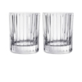 $280.00 Harmonie Tumbler - Set of 2