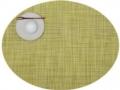 $16.00 Oval Minibasket Weave Lemon