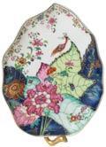 Candy Leaf Dish image