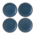 33 Maze Grill Mixed Pattern Blue Accent Plates (Set of 4)