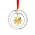 $35.00 Annual Ornament 2018